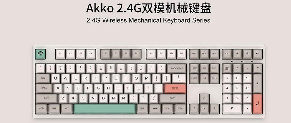 Akko 3108V2 9009 2.4G无线双模键盘01